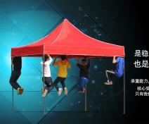 折叠帐篷-经典案例