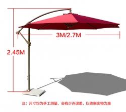 云南香蕉伞批发|昆明香蕉伞生产|香蕉伞定做厂家|香蕉伞印