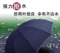 云南昆明欢迎订购各类雨伞