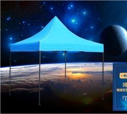 昆明天尚雨厂支持大量批发帐篷