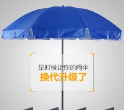 昆明天尚雨蓬厂支持太阳伞订做批发