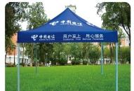 云南中国电信认为昆明天尚是一家不错的合作伙伴