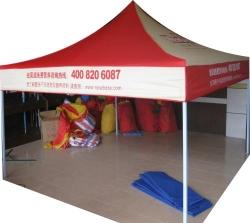 云南折叠帐篷|广告帐篷|广告太阳伞批发订做