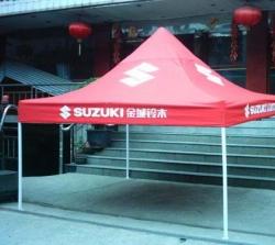 曲靖折叠帐篷|太阳伞|雨伞订做批发