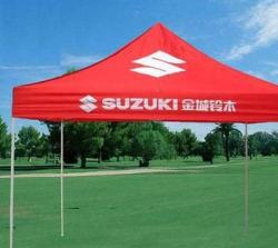 大理折叠帐篷|广告折叠帐篷|广告太阳伞|定制批发