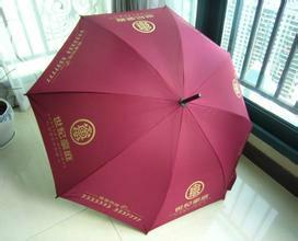 昆明直把伞、户外雨伞、设计LOGO 印刷文字