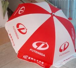 昆明大伞印刷雨伞定做|云南保安伞生产|岗亭伞批发印刷