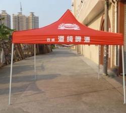 云南展览帐篷设计印刷昆明广告帐篷厂家批发