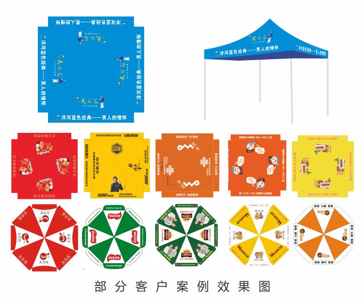 折叠帐篷效果图