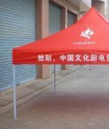 昆明四角帐篷定做设计logo印刷龙陵广告帐篷厂家批发价格美