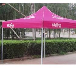 昆明广告帐篷折叠帐篷展览帐篷定做印刷厂家批发