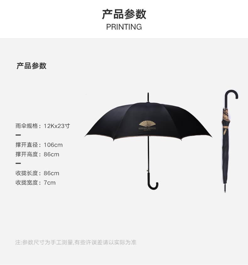 定做广告伞直杆伞价格是多少